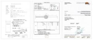 噴流試験_IP45_試験成績書