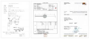 散水試験_IP33_試験成績書