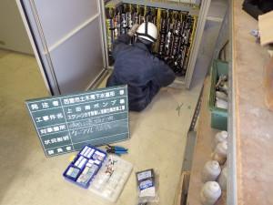 上田南-配線
